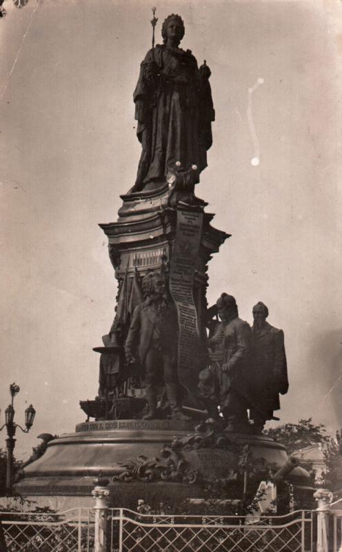 Екатеринодар. Памятник Екатерины II