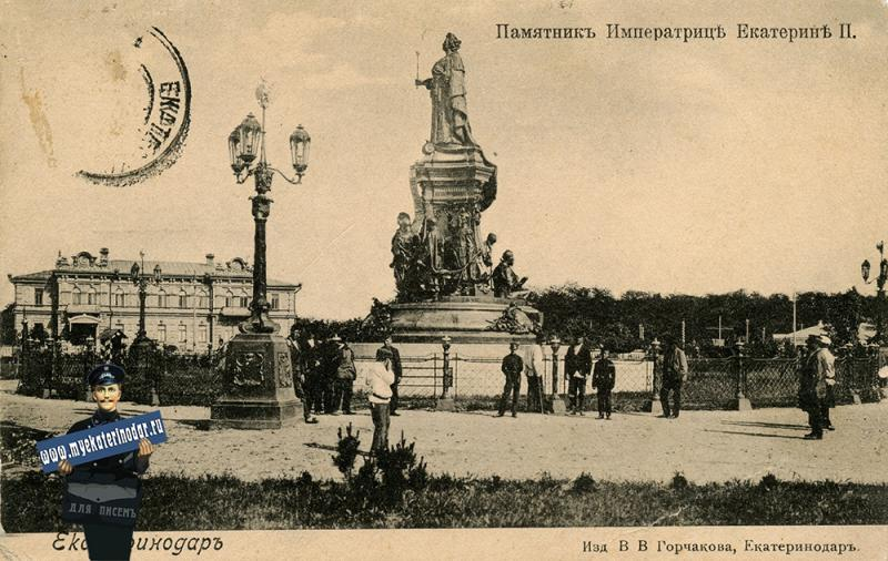 Екатеринодар. Памятник Екатерине II, до 1917 года