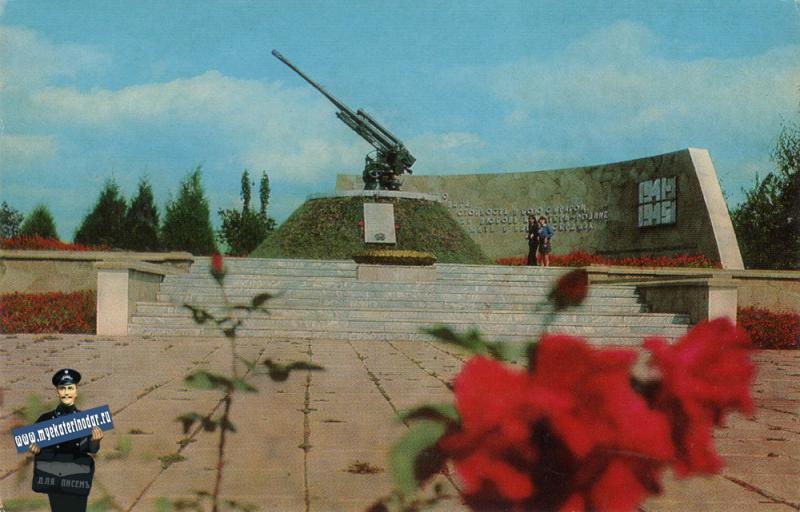 Краснодар. Памятник зенитчикам