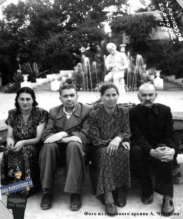 Краснодар. Парк им. М. Горького, 1955 год
