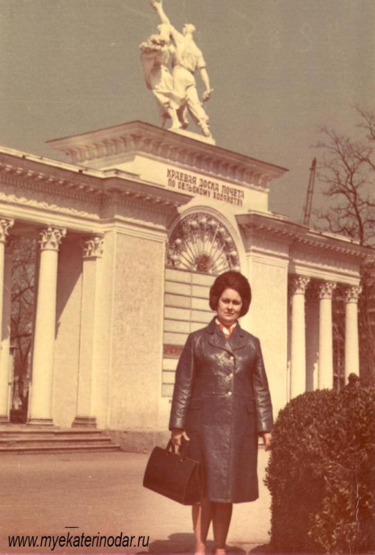 Краснодар. Первомайский сквер. 1974 год.