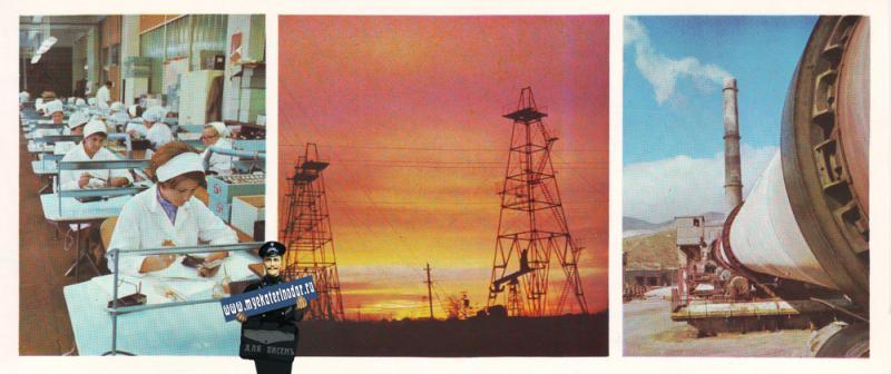 """По Краснодарскому краю. В одном из цехов Краснодарского завода электроизмерительных приборов. Нефтяная вышка в Абинском районе. Комбинат """"Новоросцемент"""""""