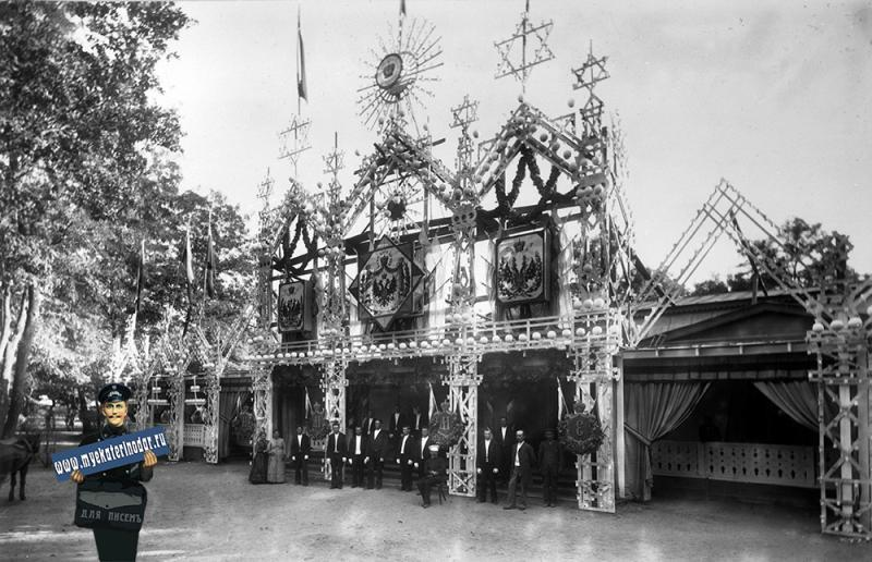 Екатеринодар. Приезд Александра III в Екатеринодар. В городском саду, 1888 год