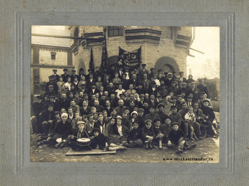 """Краснодар. Рабочие и служащие Госпивзавода им. """"1 мая"""", 1 мая 1928 года"""