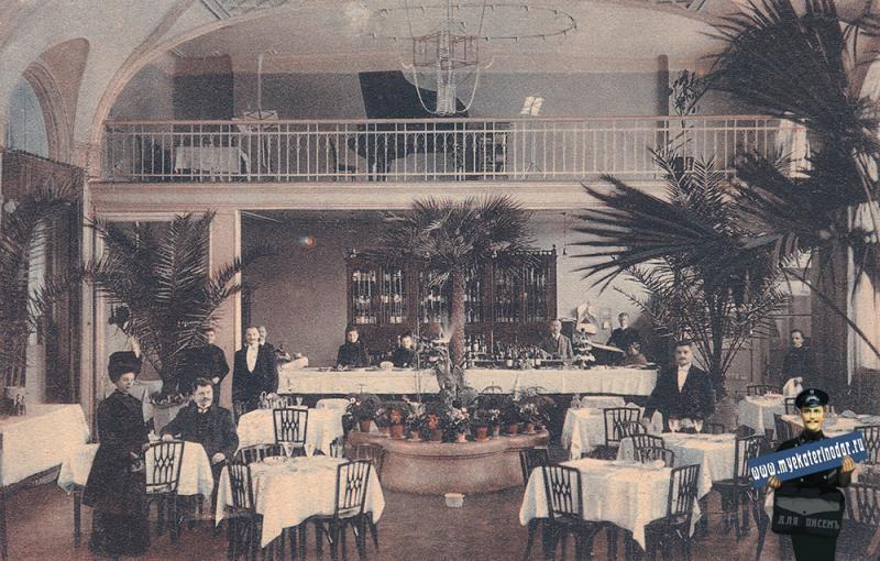 Екатеринодар. Ресторан. Центральная Гостиница