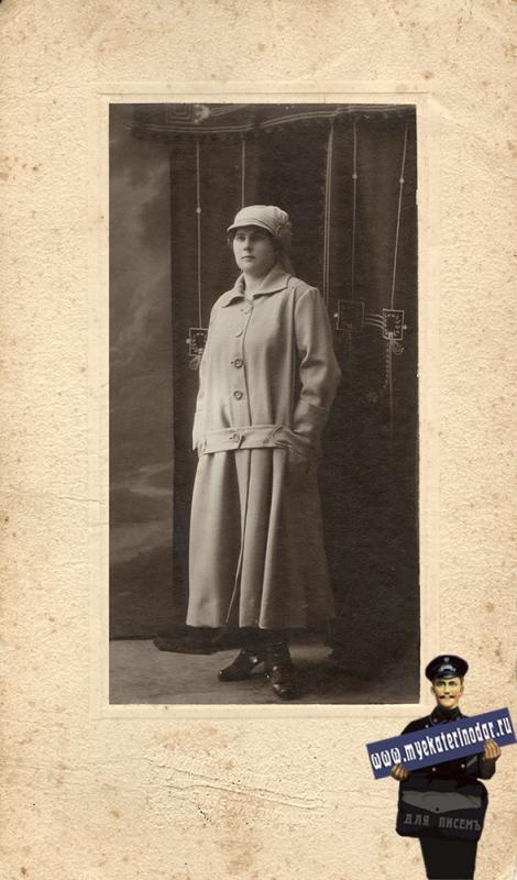 Екатеринодар. Русская Светопись, 1913 год.