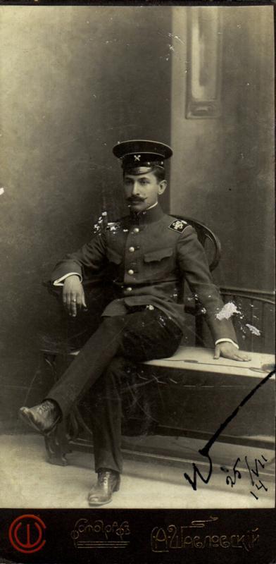 Екатеринодар. Фотоателье Шавловского С.А., 25.07.1914 года