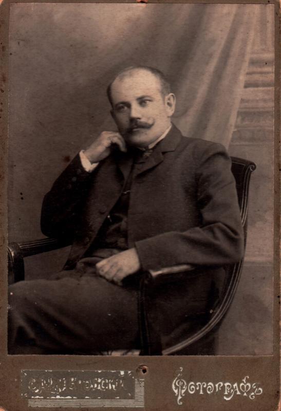 С.А. Шавловский