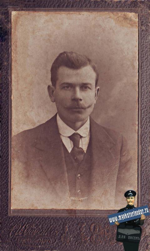 Савенко А.И.