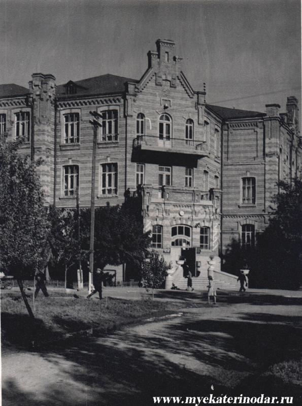 Краснодар. Сельскохозяйственный институт, 1950-е