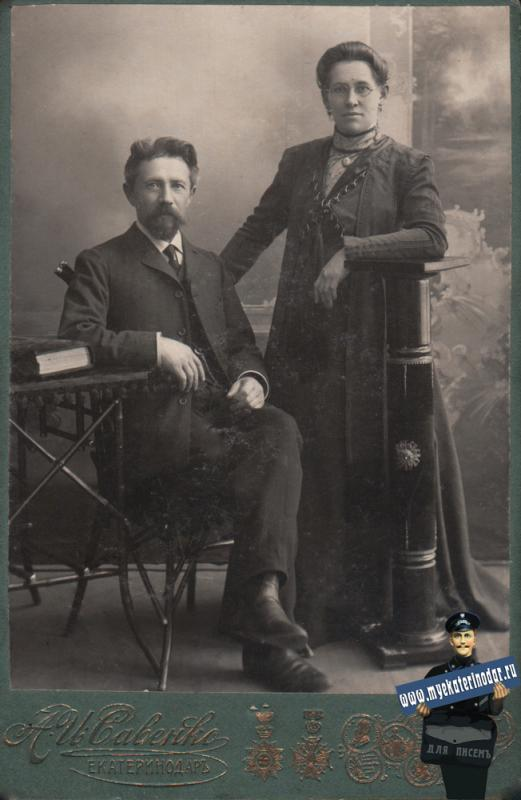 Екатеринодар. Семейная пара, до 1917 года