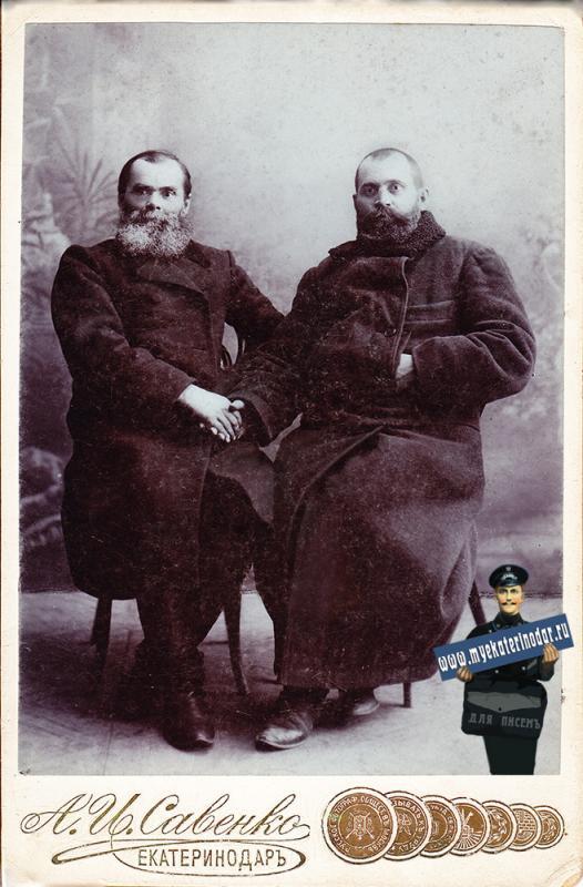 Екатеринодар. Семейное фото Гробовых.
