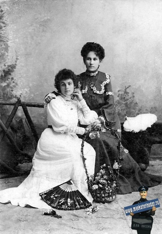 Екатеринодар, Сёстры Сезоненко. 21 августа 1905 года.