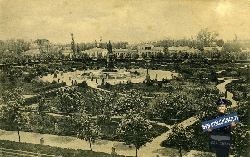 Екатеринодар. Сквер памятника Екатерины II