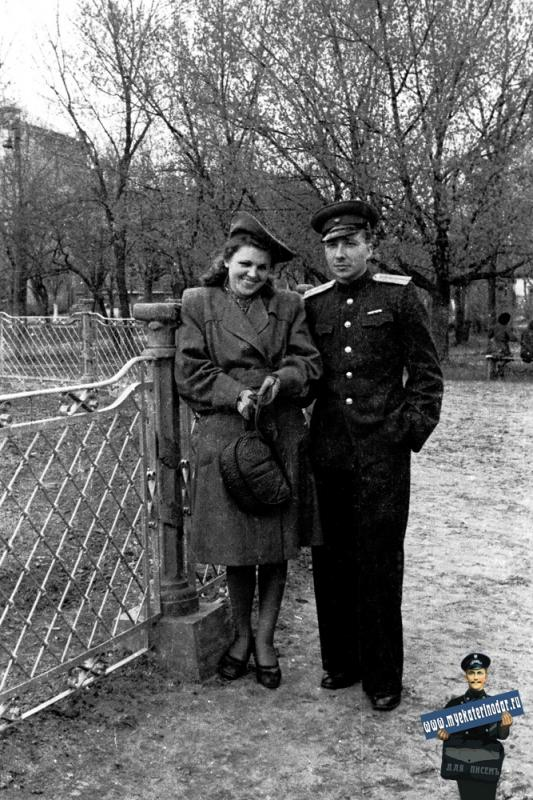 Краснодар. Сквер у школы № 48, конец 1940-х