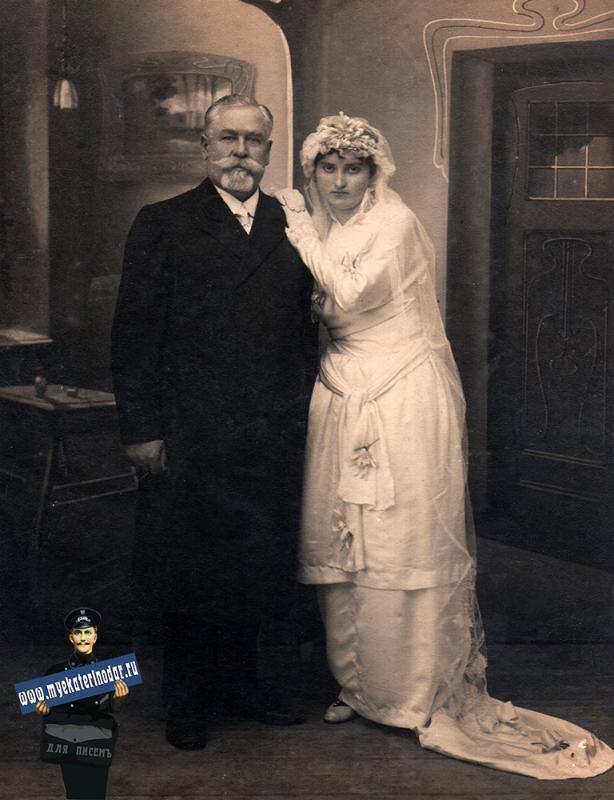 Екатеринодар. Свадебное фото, до 1917 года