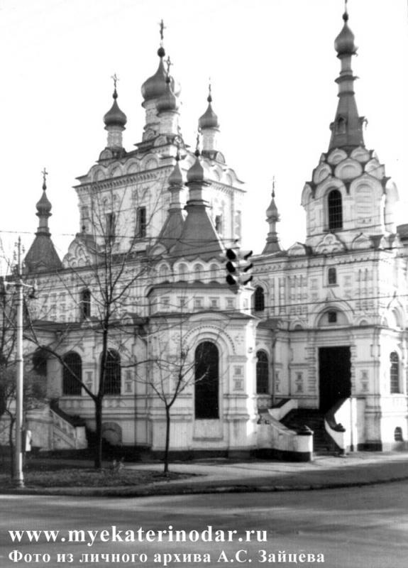 Краснодар. Свято-Георгиевский храм, конец 1960-х