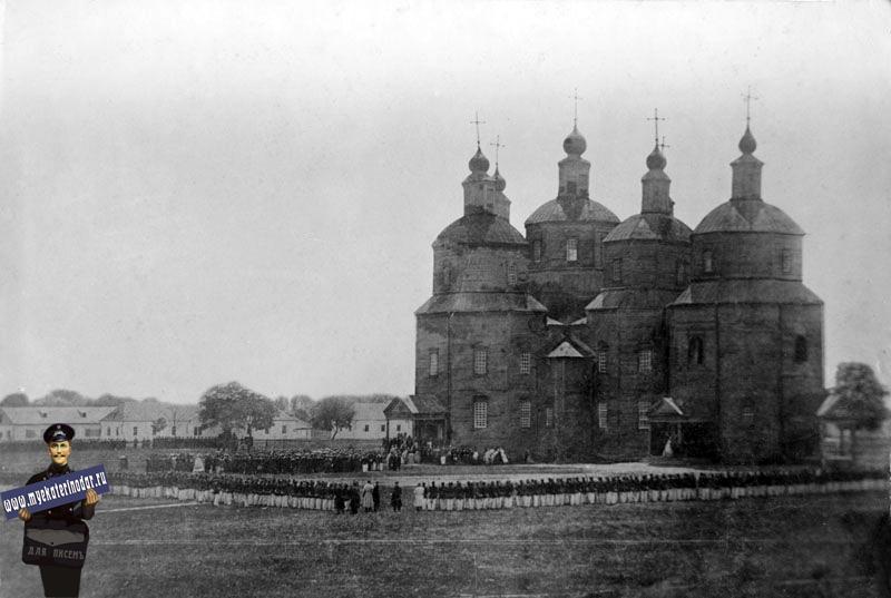 Екатеринодар. Торжественный молебен в честь окончания Кавказской войны в октябре 1864 года на площади перед Воскресенским собором.