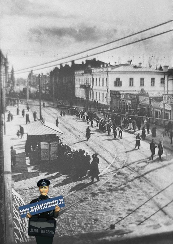 Екатеринодар. Траурная процессия на улице Красной