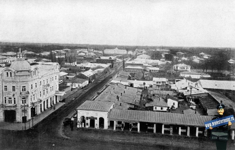 Екатеринодар. Угол илиц Екатерининской и Красной, вид на восток