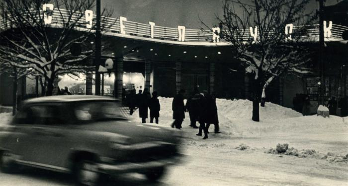 "Краснодар. Кафе ""Светлячок"" на уголу Красной и Свердлова , 1965 год"