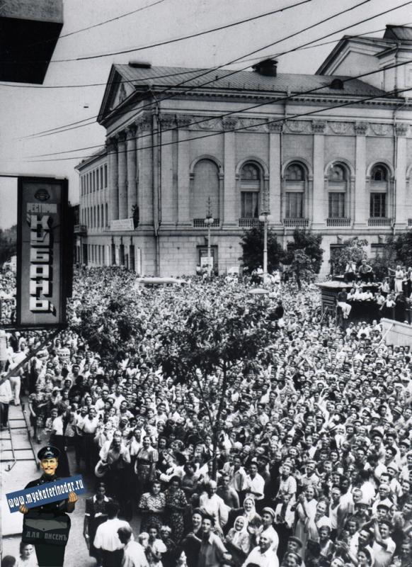 Краснодар. Угол улиц Красной и Гоголя, август 1955 года