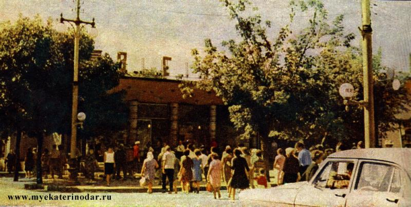 "Краснодар. Угол улиц Красной и Свердлова, кафе ""Светлячок"", середина 60-х"