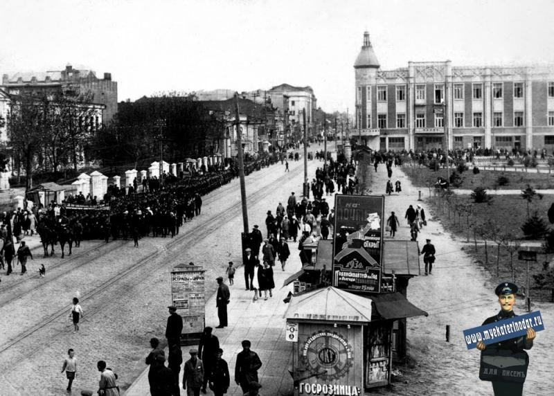 Краснодар. На улице Красной, 1929 год.