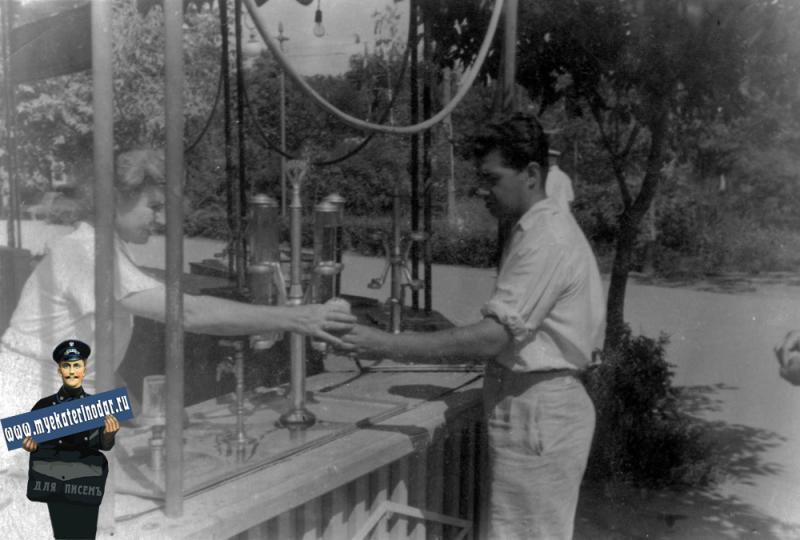 Краснодар. Городской сад, 1947 год