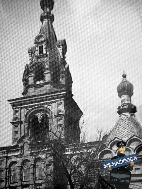 Краснодар. Храм во имя Святой Троицы, улица Фрунзе, 65.