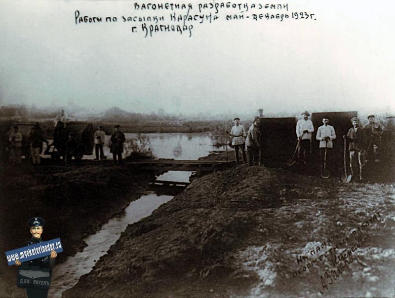 Вагонетная разработка земли. Мостик через новый канал.