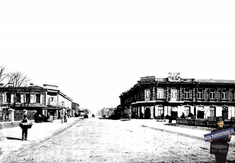 Екатеринодар. Вид Красной улицы к северу от войсковой гимназии, 1888 год.