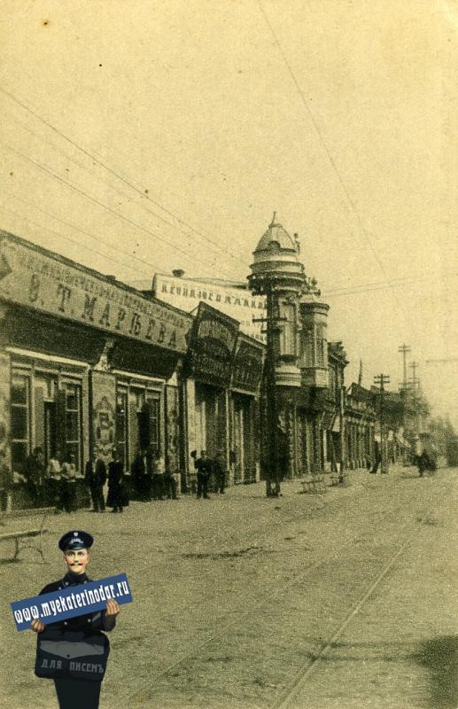 Екатеринодар. Вид Красной улицы на север, от ул. Карасунской, до 1917 года