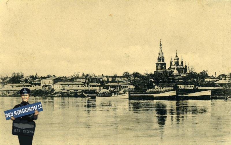 Екатеринодар. Вид на город из-за Кубани