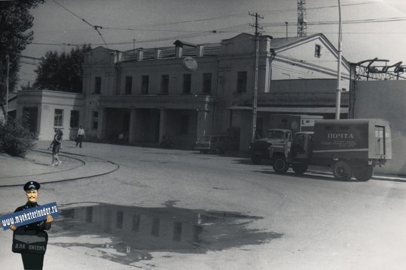 Краснодар. Вид почтового отделения вокзала со стороны привокзальной площади, 1978 год