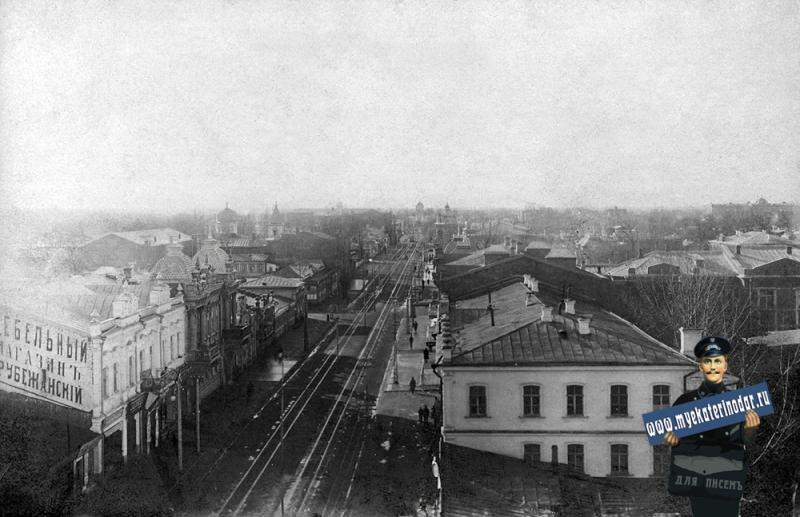 Екатеринодар. Вид с пожарной каланчи на южную часть города. 1910 год.