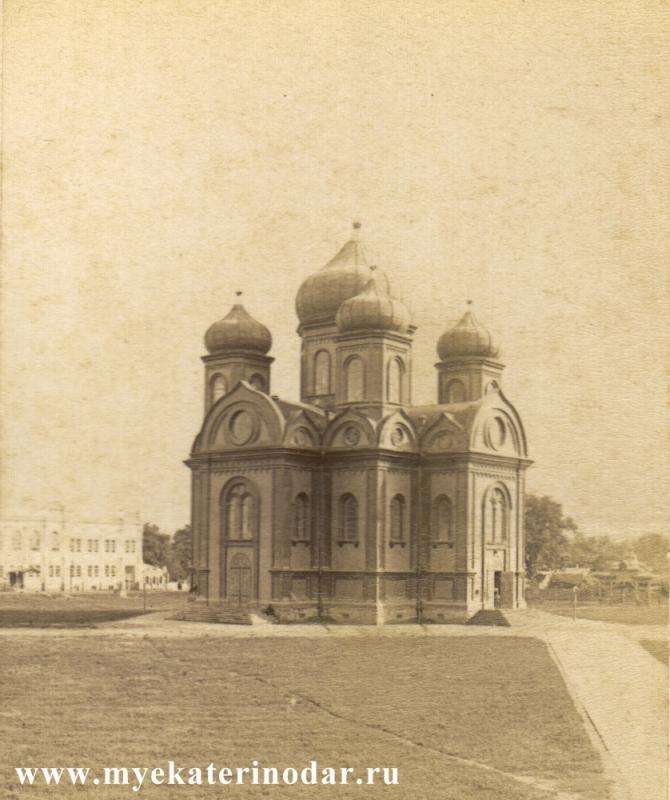 Екатеринодар. Войсковой храм Александра Невского