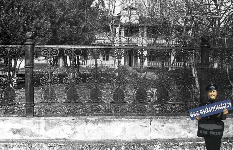 Краснодар. Флигель атаманского дворца, 1973 год
