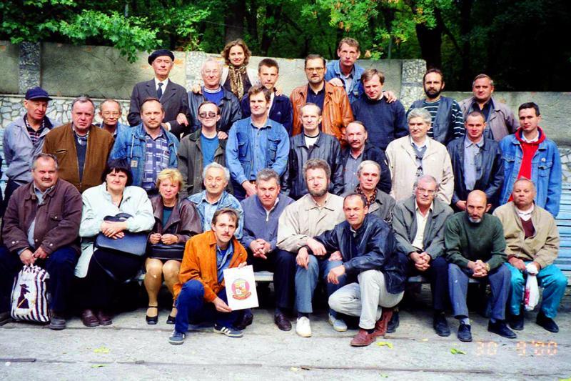 Краснодар. XIV слет геральдистов СНГ, 2000 год
