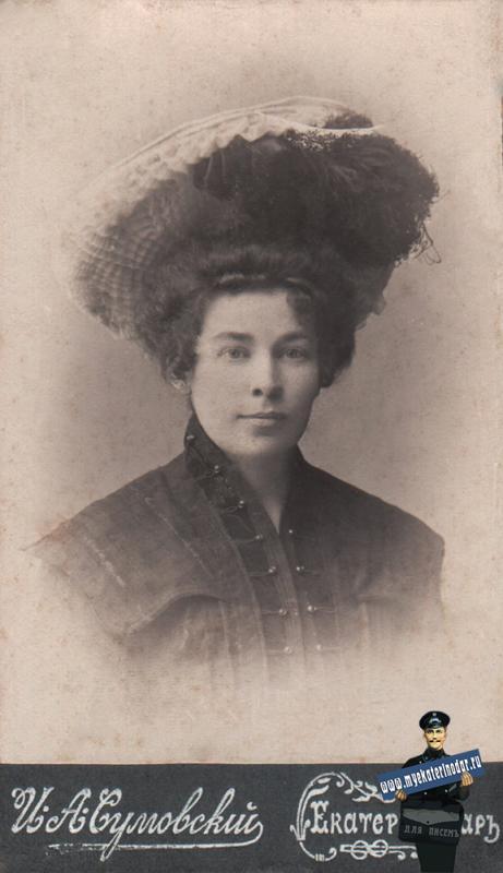 Фотограф Сумовский И.А., 1904