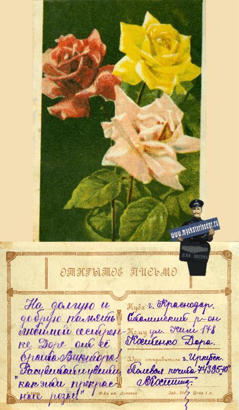 г. Краснодар, Сталинский р-он, ул. Ким, 178