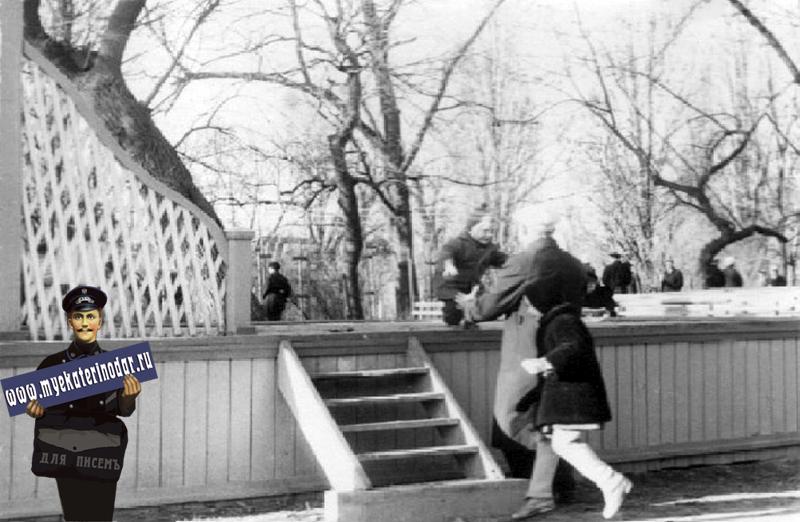 Краснодар.Городской парк. Кинолекторий, 1964 год