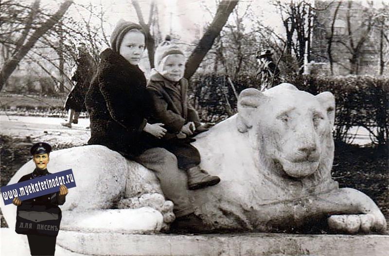 Краснодар. Городской парк. Львы, 1965 год