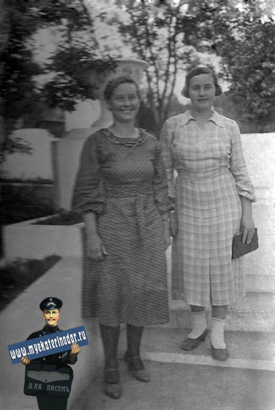 Краснодар. Городской парк, 3 мая 1941 года