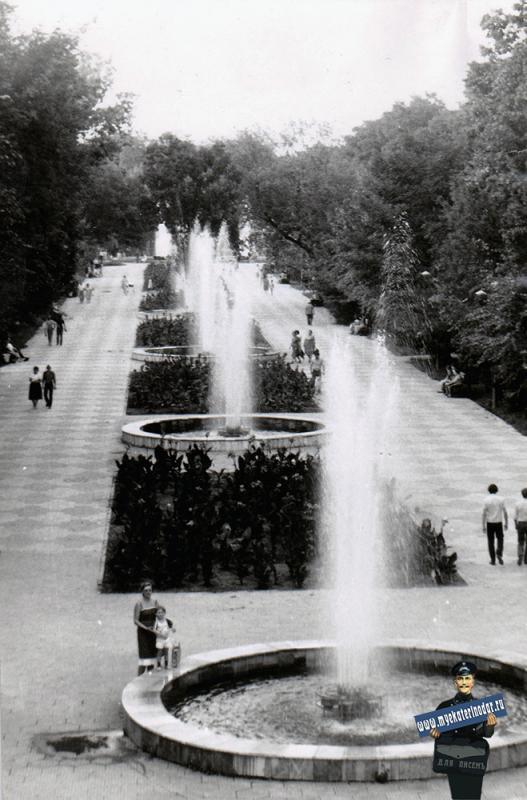 Краснодар. Парк им. М. Горького, 1984 год