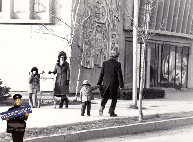 Краснодар. Кафе Встреча, 1980 год.