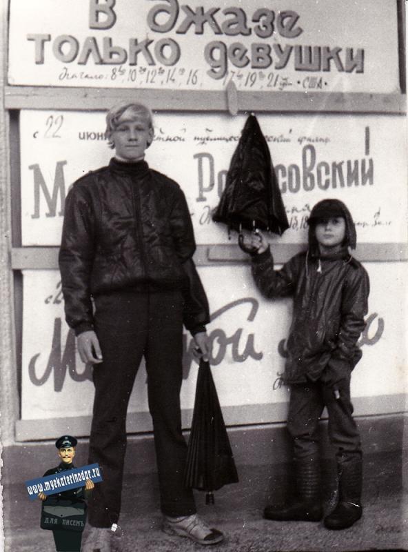 "Краснодар. У кинотеатра ""Октябрь"", 1988 год"