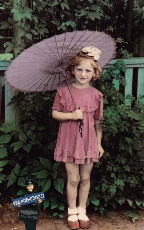 Краснодар. Китайский зонтик, 1957 год