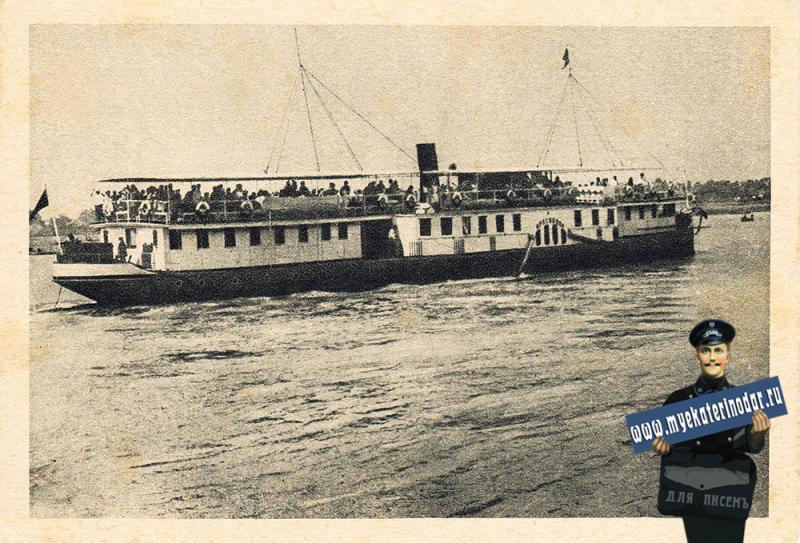 """Краcнодар. Параход """"Краcнодар"""" на реке Кубань. 30-е годы."""