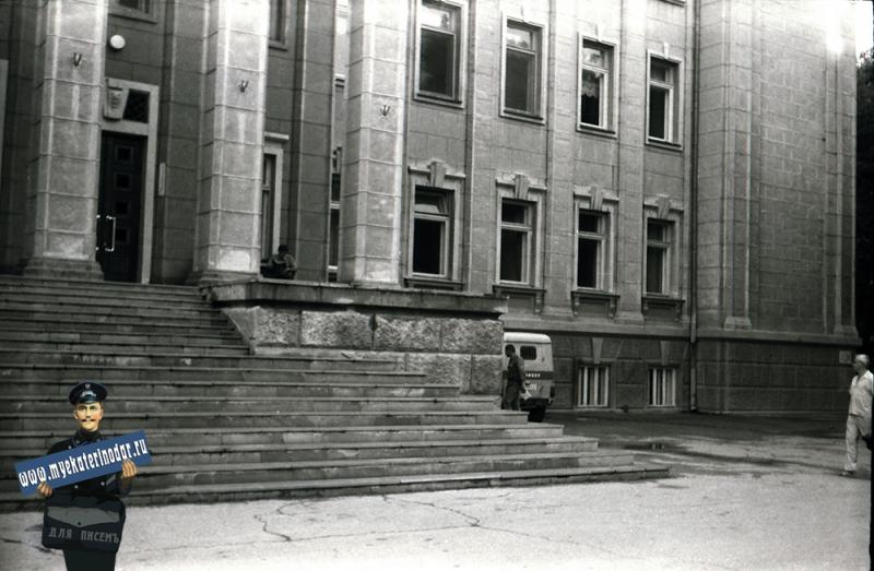 Краснодар. Крайком партии 24 августа 1991 года